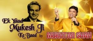 Golden Voice of Mukesh Mukhtar Shah
