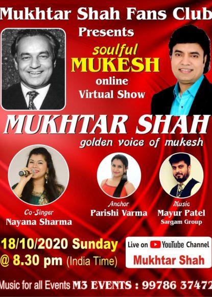 online show 7